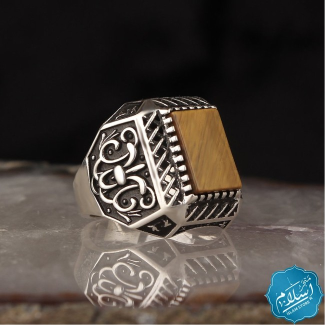 Silver ring with tiger eye stone
