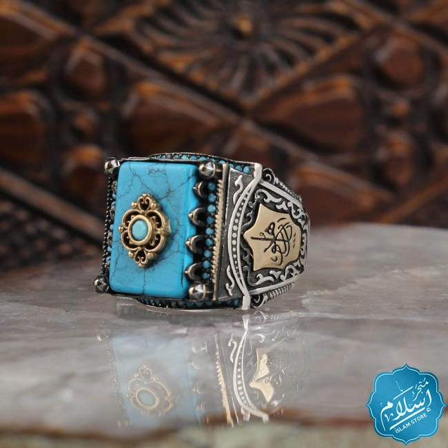 Silver ring with Firuze stone