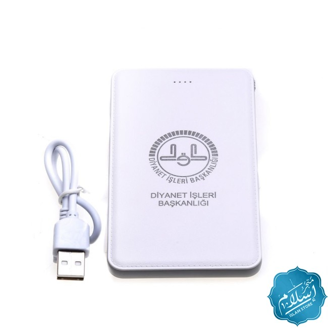 Corporate gift, Power bank
