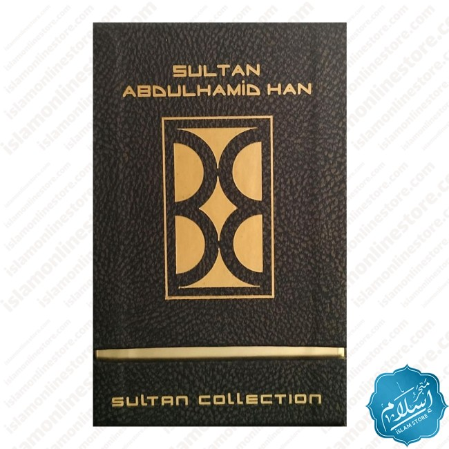 Great corporate gifts, perfumes of Sultan Abdul Hamid