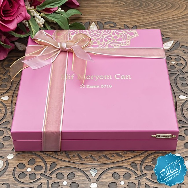 Quran gift set in wooden box with personal name printed