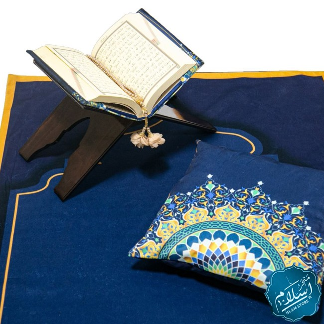 Islamic gift sets for events -AKLX-