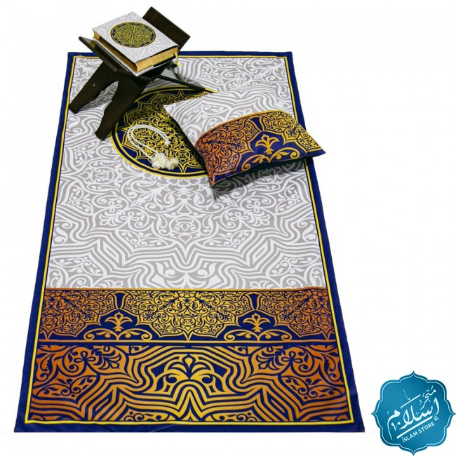 Islamic gift sets for events -AKMA-