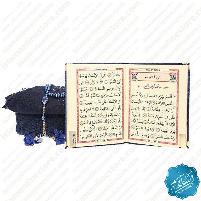 Islamic gift set for occasions dark blue color, Yassins book and a prayer rug