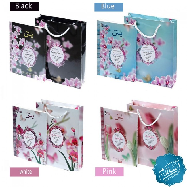 Islamic gift set for events -M170-