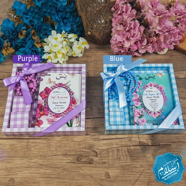 Islamic gift set for events -M194 -