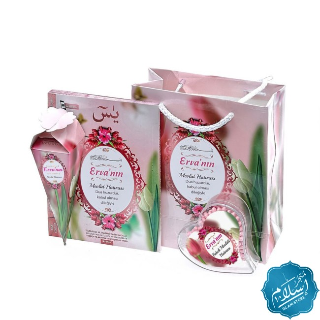Islamic gift set for events -M424-