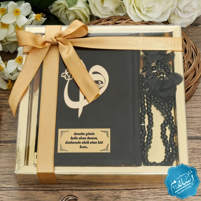 Islamic gift set for occasions black color, Quran and a  luxury rosary