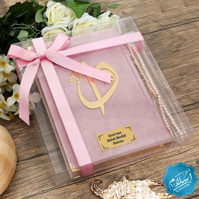 Islamic gift set for occasions pink color,the Holy Quraan and a Luxurious Rosary