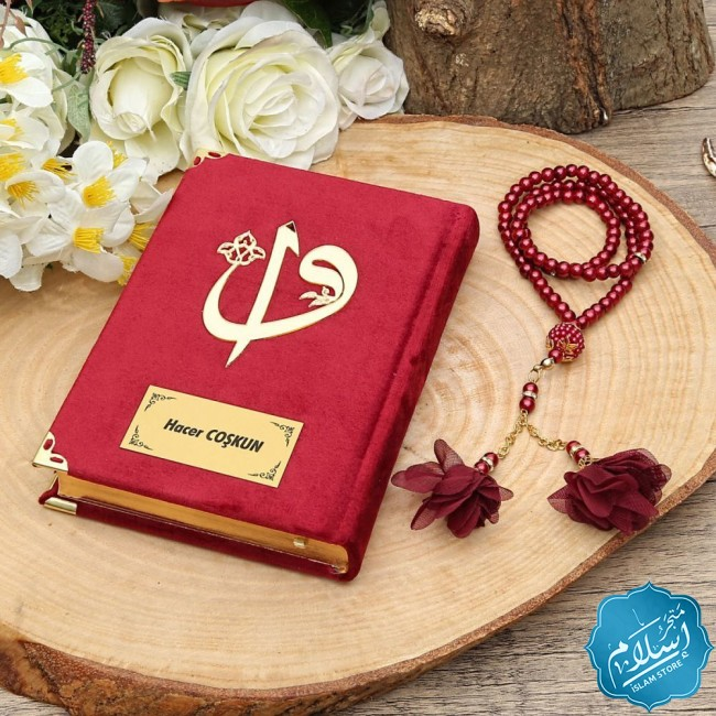 Islamic gift set for occasions, Quran and a  luxury rosary