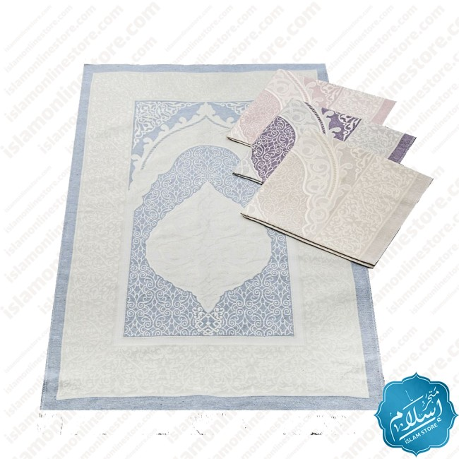 Islamic gift set for occasions  blue color, rosary and a prayer rug