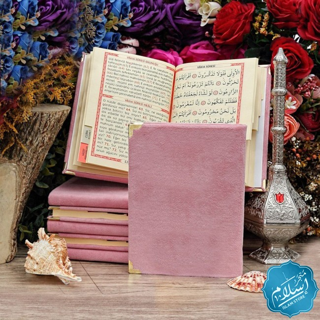 Islamic gift set for occasions pink color, rosary and a prayer rug
