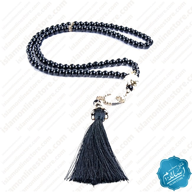 Islamic gift set for occasions black color, rosary and a prayer rug