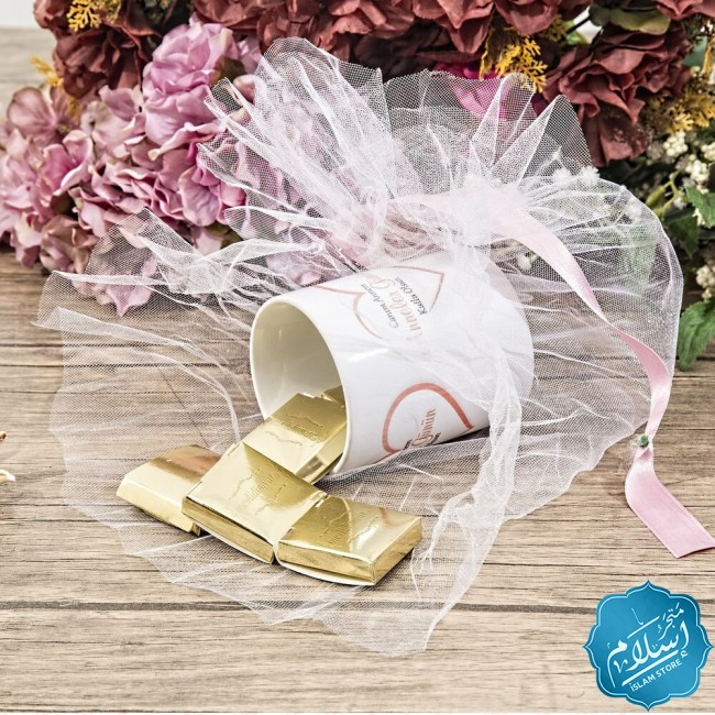 Islamic gift set for occasions ,a cup and 5 chocolate pieces