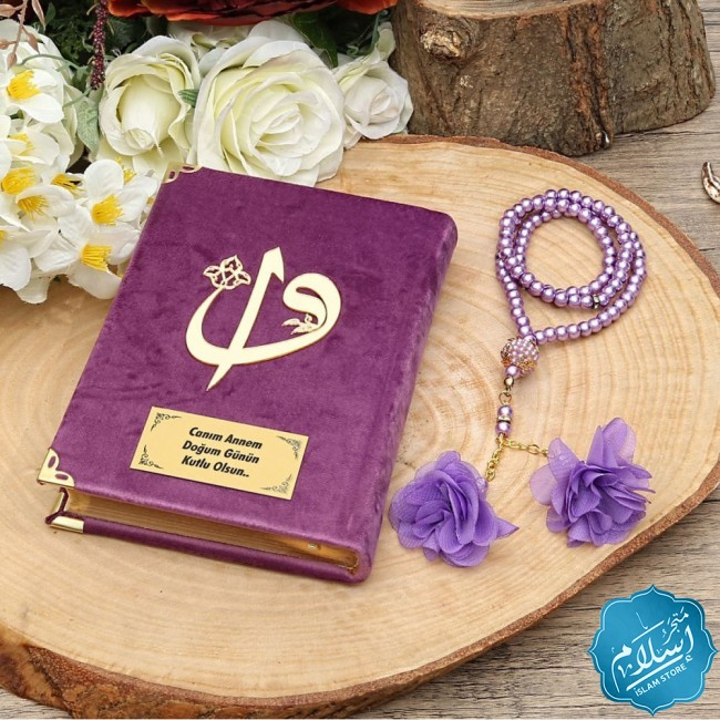 Islamic gift set for occasions purple color, Quran and a  luxury rosary