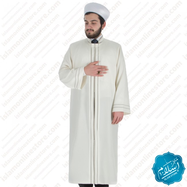 Siraj Abaya Cream Color
