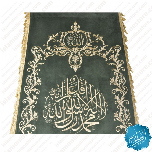 Rostrum Curtain with Kaaba Engraved Green Color