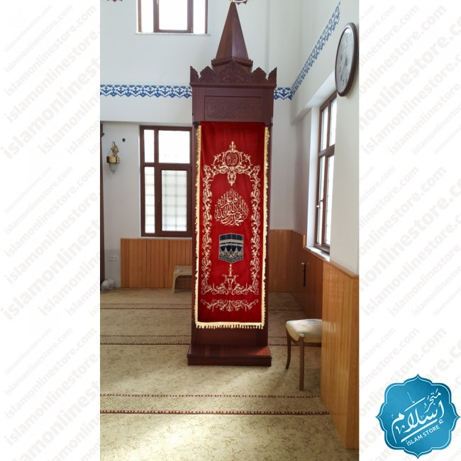 Rostrum Curtain with Kaaba Engraved Red Color