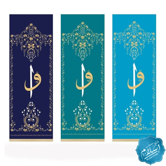 Roll curtain with Islamic motifs - 76