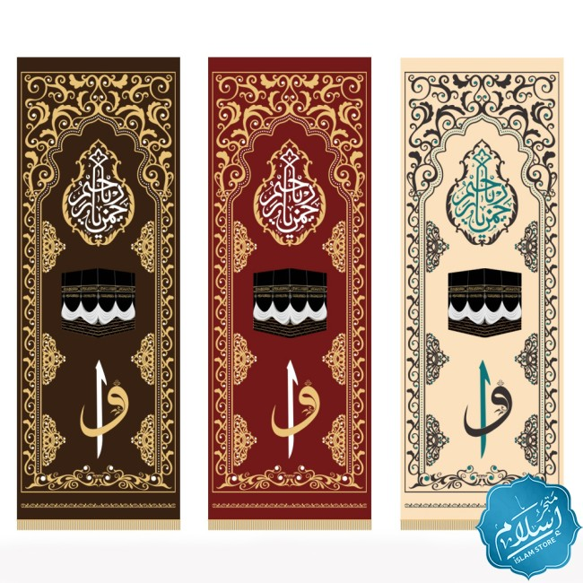 Roll curtain with the inscription of the Kaaba - 79