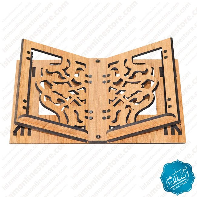 Wooden Quran Stand Light Brown Color