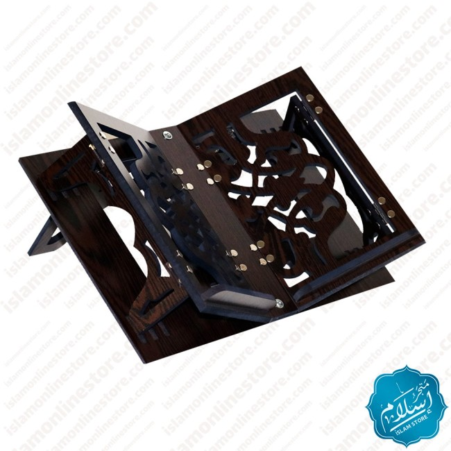 Wooden Quran Stand