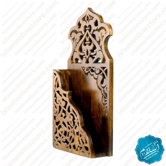 Wooden Quran Container