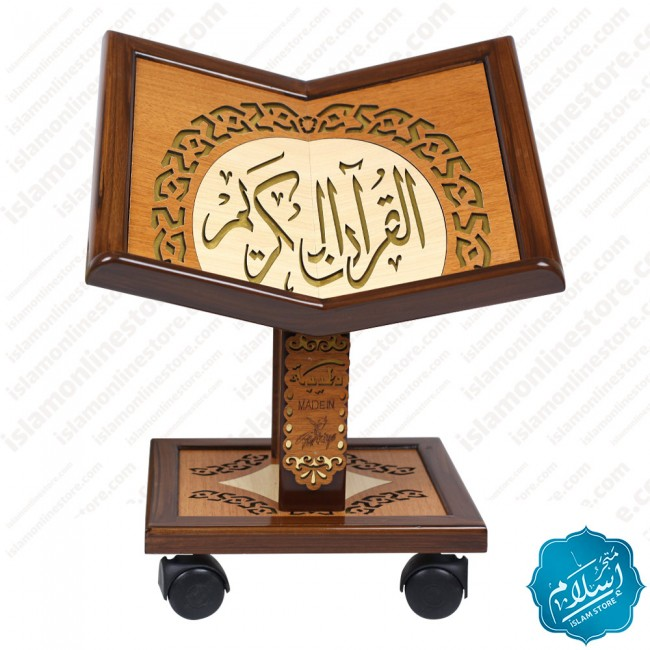 Small size Quran stand with adjustable height
