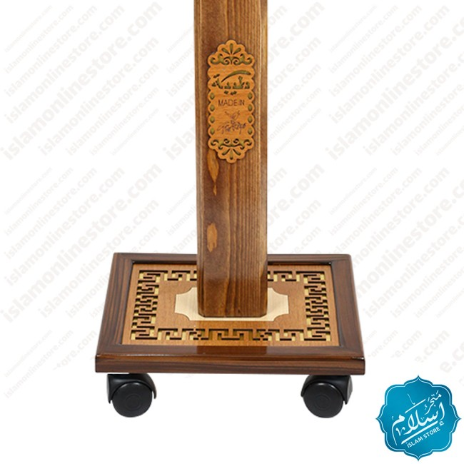 Large size Quran stand with adjustable height