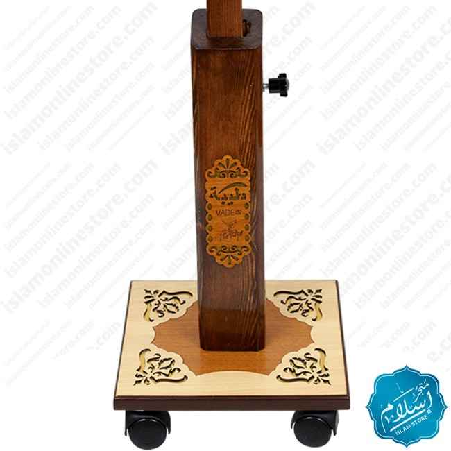 Large Quran stand with adjustable height