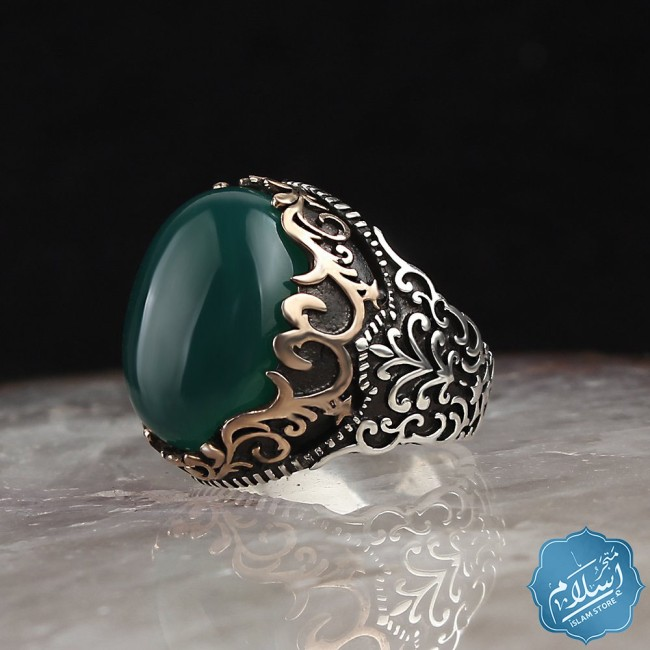 Silver Ring With Agate Gemstone green