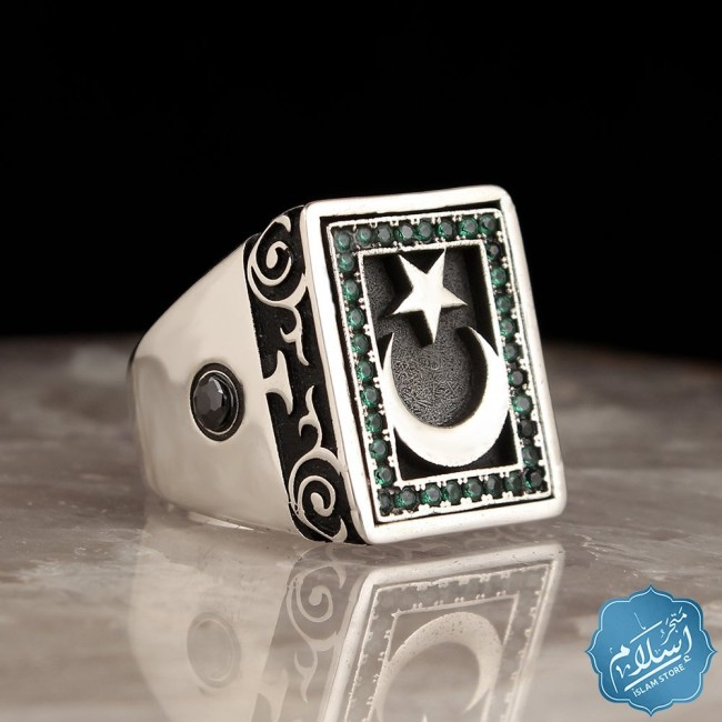 Silver ring with  zircon green Stone