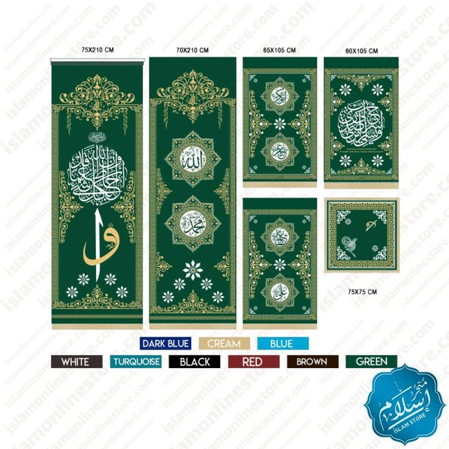 Islamic Roll Curtain Set - TK73