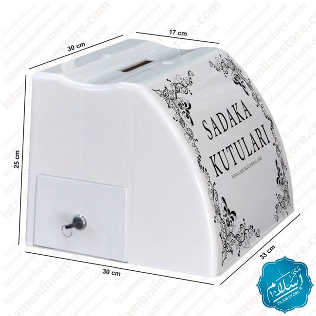 Donations Box White Color