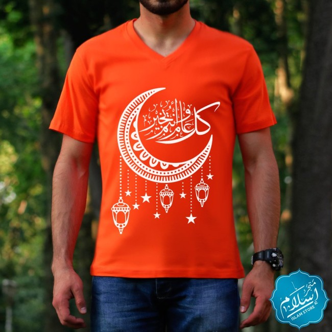 Men's T-Shirt Special Order Orange Color