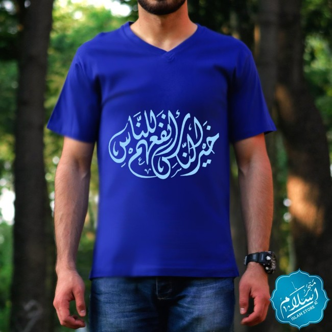Men's T-Shirt Special Order Dark Blue Color