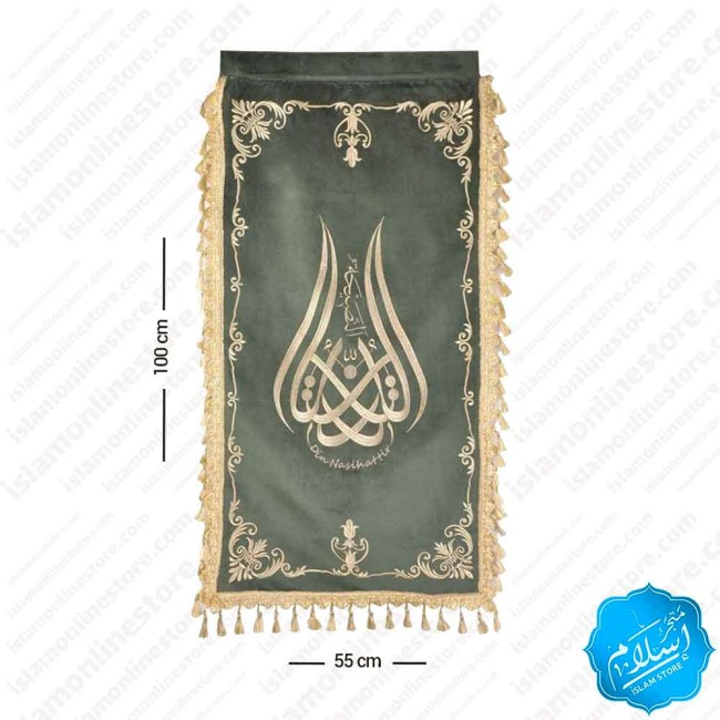 Rostrum Curtain Decorated With Kaaba Engraved Green Color