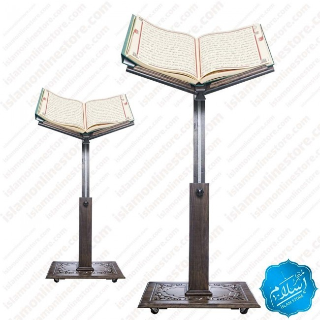 Wooden Quran Holder With Adjustable Height Brown Color