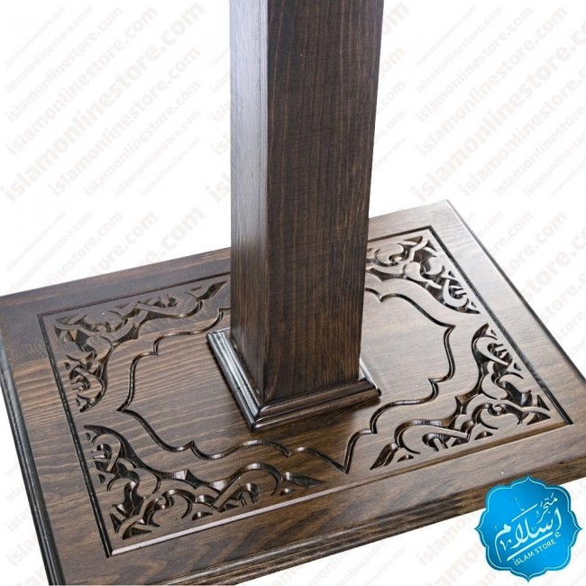 Wooden Quran Holder With Adjustable Height White Color Brown Color