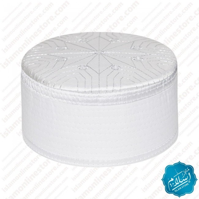 Men's Prayer Cap Decorated White Color