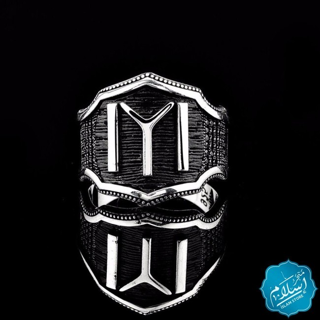 Silver Ring IYI Shape Grey Color