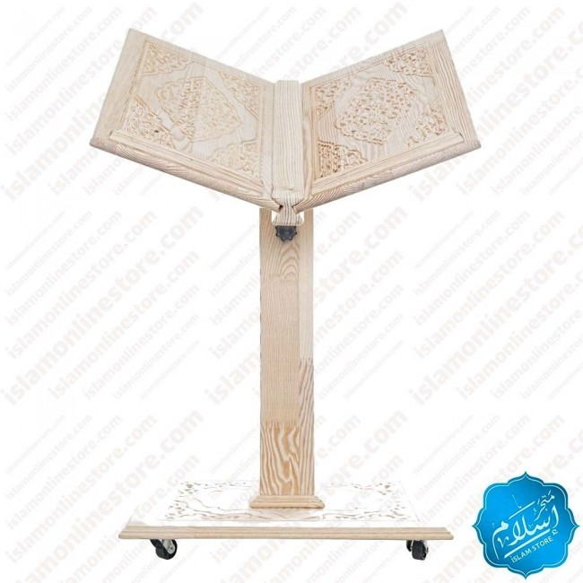 Wooden Quran Holder With Adjustable Height White Color