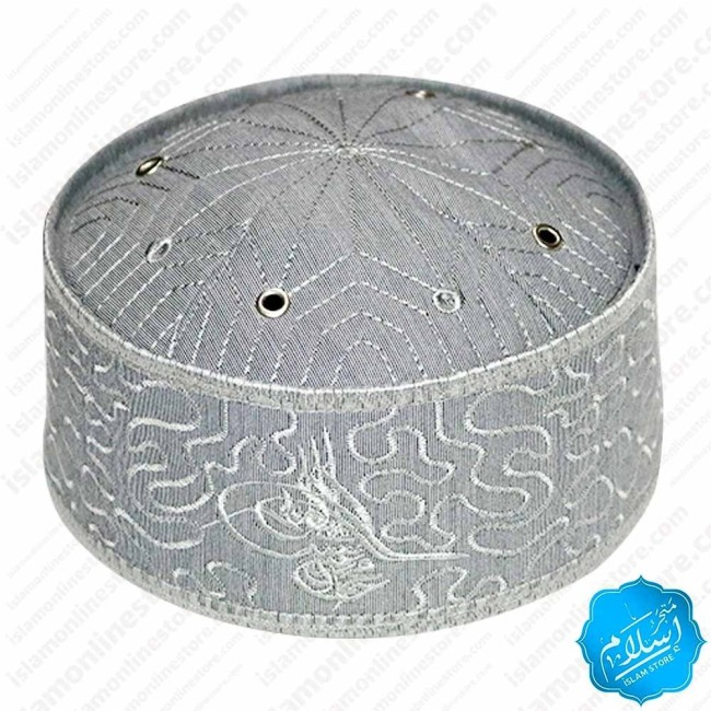 Men's Prayer Cap Decorated Grey Color