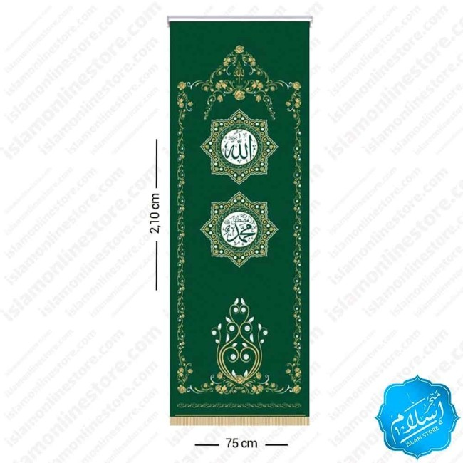 Roll curtain with Islamic motifs - 80