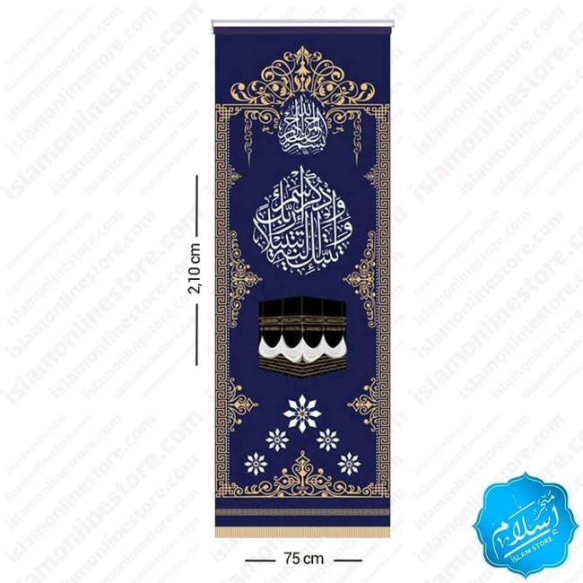 Roll curtain with the inscription of the Kaaba - 75