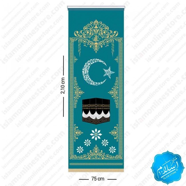 Roll curtain with the inscription of the Kaaba - 77