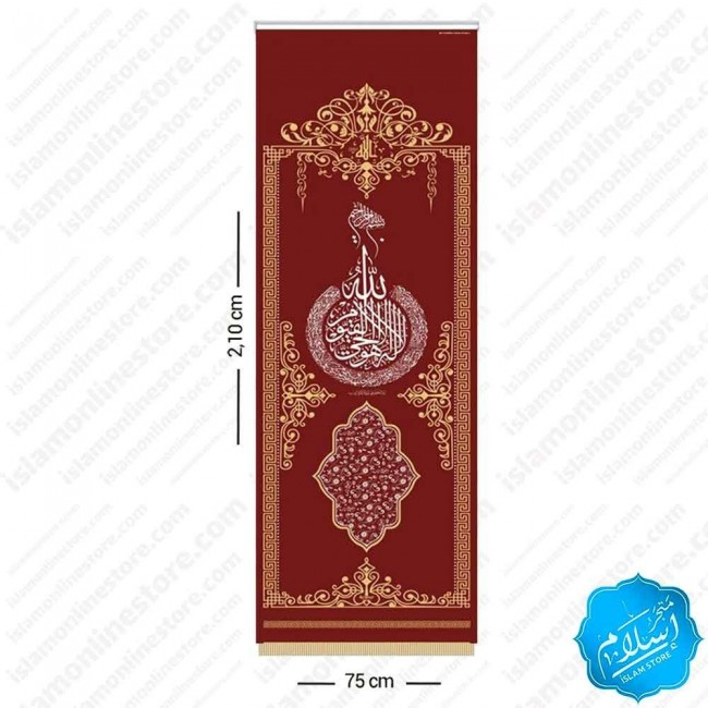 Roll curtain with Islamic motifs - 72