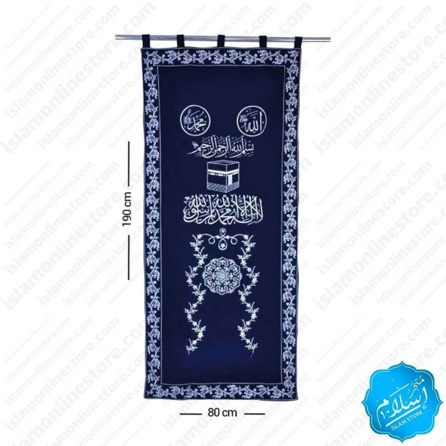 Rostrum Curtain Decorated with Kaaba Engraved Dark Blue Color
