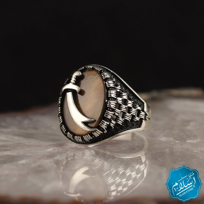 Silver Ring Sword Shape With Tiger Eye Stone Yellow