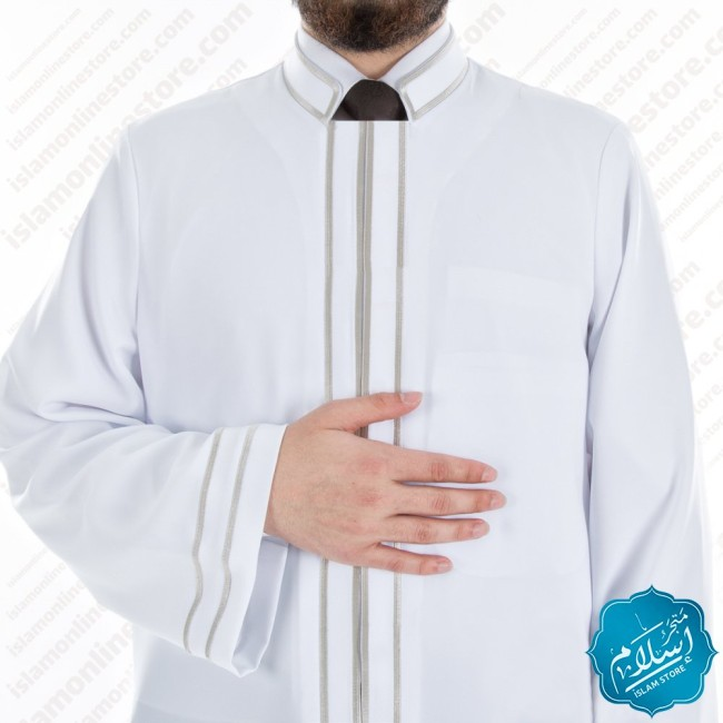 Siraj Abaya White Color